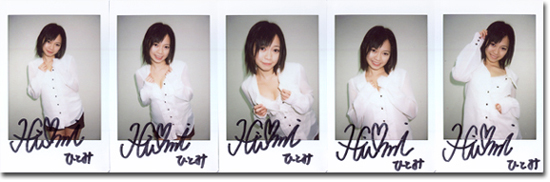 嶋村瞳の画像 p1_2