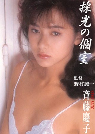 斉藤慶子の画像 p1_23