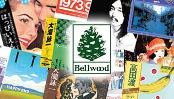 はっぴいえんどなどベルウッドの10作品が重量盤LPとしてリリース ~Bellwood LP Collection~