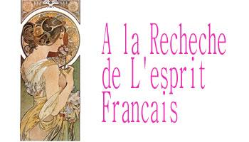 新フランス音楽のエスプリ ~粋で優雅なフレンチをどうぞ ~