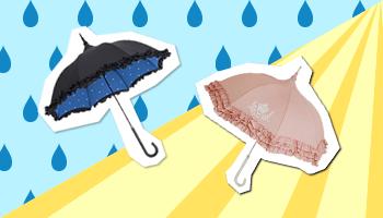 新着アイテム登場!梅雨~夏の必需品 雨傘・日傘