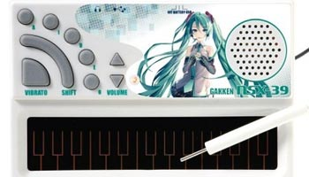 Hatsune Miku Utau Keyboard Pocket!