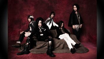 [Offer is Over] CDJapan Exclusive Bonus: Matenrou Opera Photo