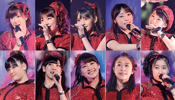 15% Discount on Morning Musume. '14 Items! *The offer is over