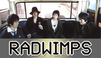 RADWIMPS インタビュー