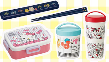 Are you Looking for Bento (Lunch) Box?