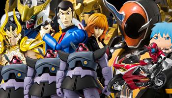 Bandai new figures for April 2016!
