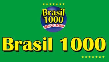 ブラジル・キャンペーン2016 ~人気作50選~