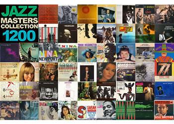 【販売終了】ジャズ・マスターズ・コレクション1200第3弾&第4弾~初CD化のレア盤をSHM-CD仕様でリイシュー~