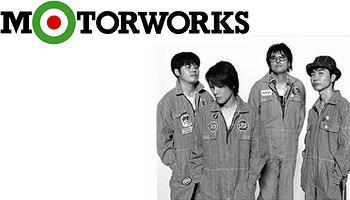 MOTORWORKS:石田ショーキチ & 黒沢健一 インタビュー!