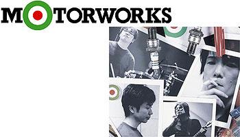 MOTORWORKS:石田ショーキチ & 黒沢健一 インタビュー 第2弾!
