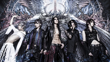 "NOCTURNAL BLOODLUST Exclusive Bonus Offer: Live DVD ""Jyuso"""