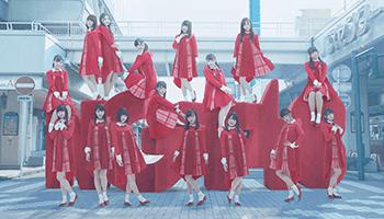 """AKB姉妹グループ""""NGT48""""ついにCDデビュー【特典終了】"""
