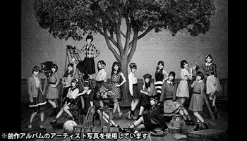 収録内容決定!AKB48 10周年記念ベスト盤