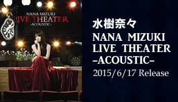 Nana Mizuki with Exclusive B3-size poster