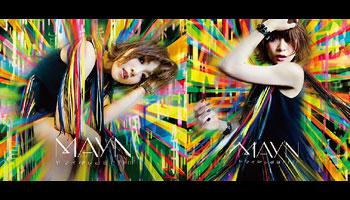 May'n Album with Exclusive Bonus!