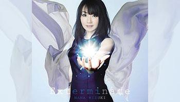 Nana Mizuki new single with Exclusive L-size picture!