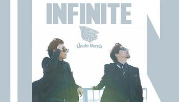 INFINITE / Uncle Bomb 特典画像公開