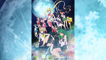 "*Campaign is Over* ""Sailor Moon Crystal"" campaign gift!"