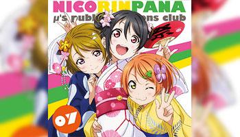 Love Live! Radio CD vol.7 with Exclusive Bonus!