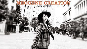特典画像公開!NEOGENE CREATION / 水樹奈々