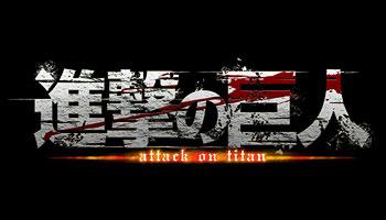 Attack on Titan Season 1 Blu-ray/DVD Box with Exclusive Bonus!