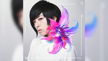 flower / 蒼井翔太 特典画像公開