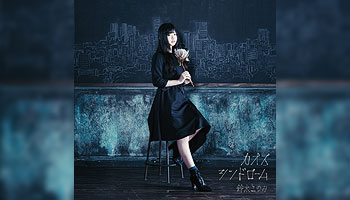 "Konomi Suzuki 12th single ""Chaos Syndrome"" with exclusive bonus!"