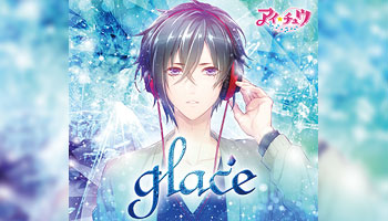 "I-chu 2nd album ""glace"" with Exclusive Bonus!"