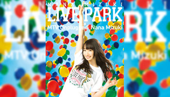 """Nana Mizuki Live Park x MTV Unplugged"" Blu-ray & DVD with poster!"