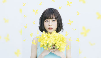 "Inori Minase 1st album ""Innocent flower"" available with exclusive A3-size poster!"