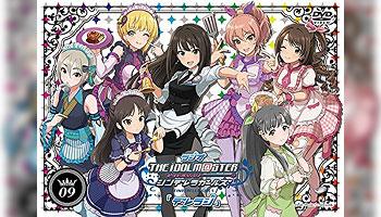 特典画像公開!「デレラジ」DVD Vol.9 ラジオ アイドルマスター シンデレラガールズ
