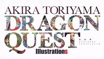 Akira Toriyama DRAGON QUEST Illustration Book