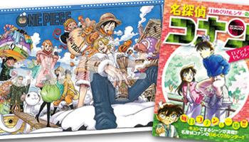 集英社・小学館 人気コミックカレンダー2017
