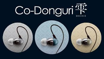 茶楽音人 Co-Donguri-雫