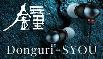 "High Grade Headphones from ""Donguri"" Series"