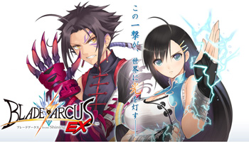"""""""Blade Arcus from Shining EX"""" game with exclusive towel!"""