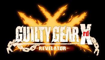 PS3,PS4『GUILTY GEAR Xrd -REVELATOR-』、特典画像公開!