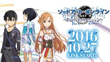 """""""Sword Art Online"""" new PS game with bonus!"""