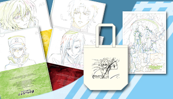 """""""Owari no Seraph"""" limited goods available!"""