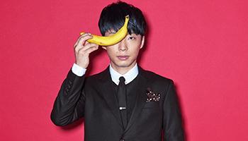 星野源 タイアップ曲満載の4thアルバム発売