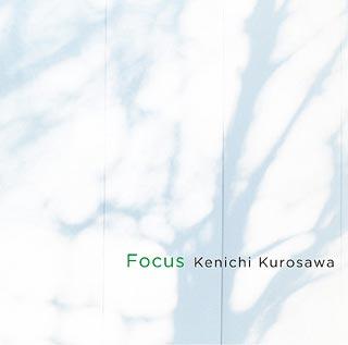 ソロ・アルバム「Focus」