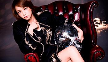 【終了】安室奈美恵 今だけオリジナルクリアファイルプレゼント