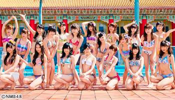 オリ特付!NMB48 2015年第2弾シ...