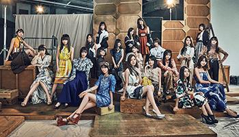 乃木坂46、2017年第1弾シングルは西野七瀬・白石麻衣Wセンター