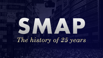 SMAP 25th Anniv. Album & MV Collection