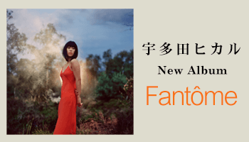 Utada Hikaru New Album for The First Time in 8 Years!