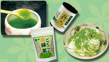 世界中で大注目!抹茶パワーを摂取しよう!