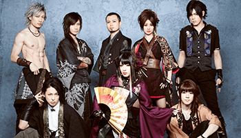 Wagakki Band Calendar Giveaway! *Expired