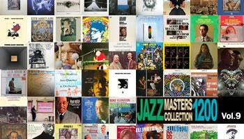 ジャズ・マスターズ・コレクション1200第9弾 ~名盤、レア盤をSHM-CD仕様で~